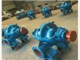 宣城16寸20寸24寸32寸河道截留泵S、SH、SA系列大流量双吸泵双吸泵安装方法