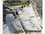 河南 靜態爆機械操作簡單嗎石頭爆破設備