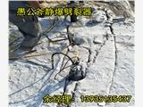 浙江用靜態爆破開采石頭靜態劈裂器廠家
