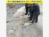 陕西大型土石方岩石开采劈裂机-【愚公斧厂家】