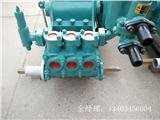 贵阳市注浆堵漏注浆泵生产厂家