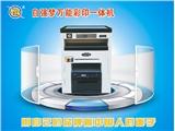热销宣传单印刷机各门店高品质数码快印设备