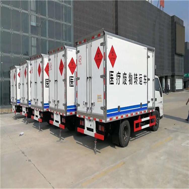大型三轴国六诊断废品运输车 垃圾集中调运车