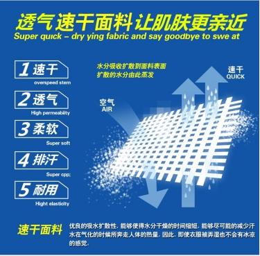 湖南郴州市校服订做运动服厂家。北京定制校服运动装
