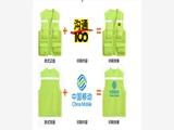 北京哪有定做羽绒马甲厂家|顺义区速干马甲订做经销服装厂