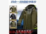 鄂尔多斯定制劳保工作服厂家/品质保障¥?#26412;?#23450;做冰雕旅游棉服