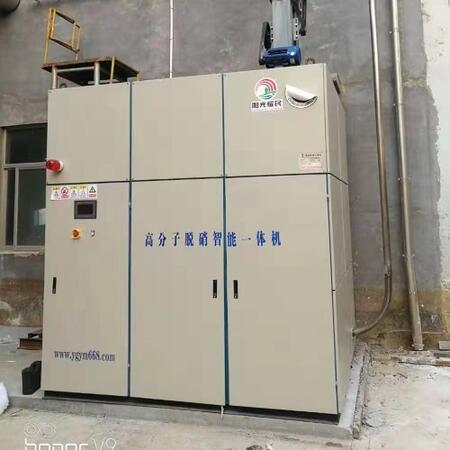 60噸雙室熔鋁爐煙氣脫硝設備