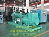 柴油发电机康明斯发电机发电机组