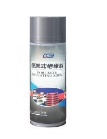 QYKJ-2302 便携式绝缘剂