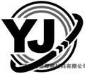 济南银箭焊接材料有限公司