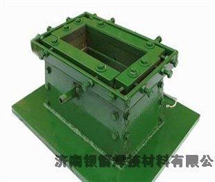 ZR25DWK2-PF阻燃河南电伴热