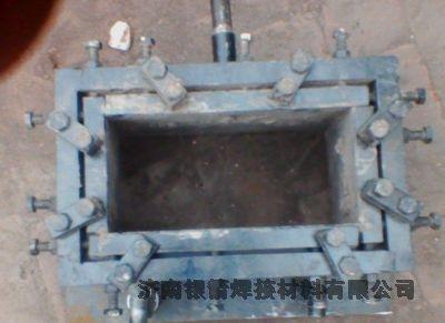 新聞:甘肅蘭州永登W707Ni低溫鋼焊條生產廠家