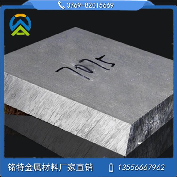 四川國標鋁板1050鋁卷新能源材料含稅批發