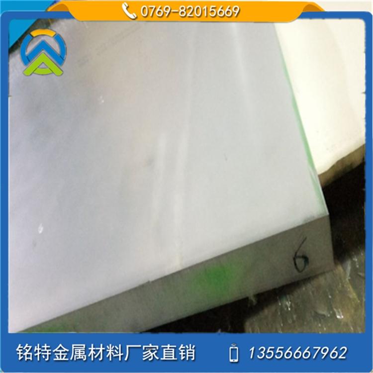 國外國標鋁板3003鋁板價格實惠含稅批發