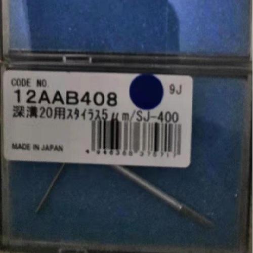 日本三豐Mitutoyo輪廓儀選配件測針12AAB408