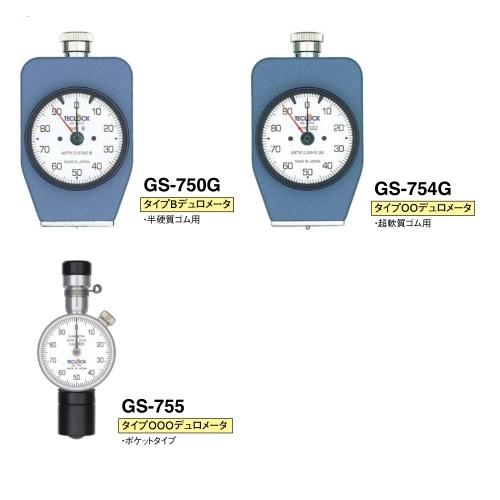 日本Teclock得樂硬度計GS-750G