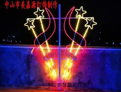 廣東茂名市造型燈價格