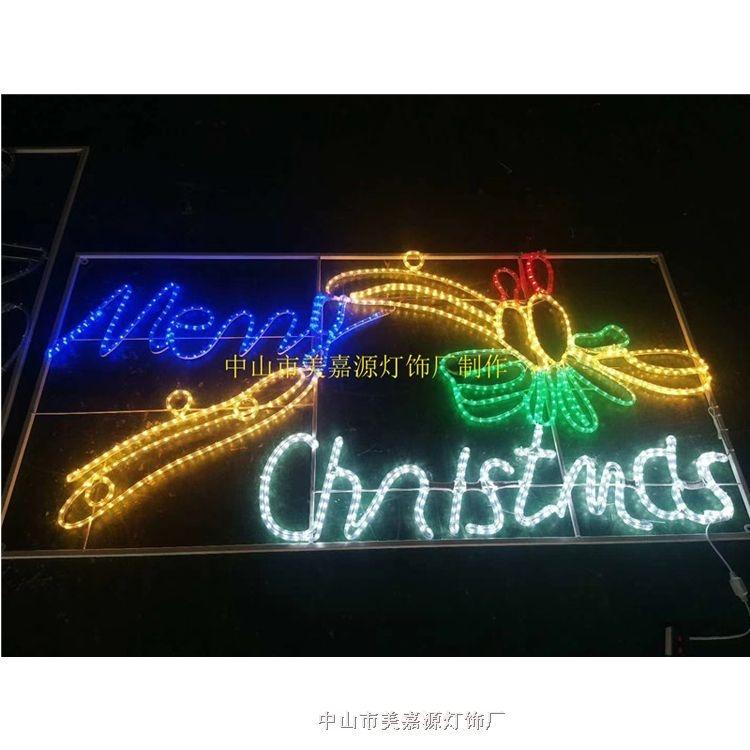 天津庭院造型燈款式新穎  出廠價格 照明產品種類齊全廠家
