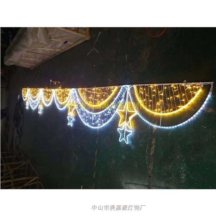 北京動物造型燈 重量輕風阻小 瓦數齊全 照明產品種類齊全廠家