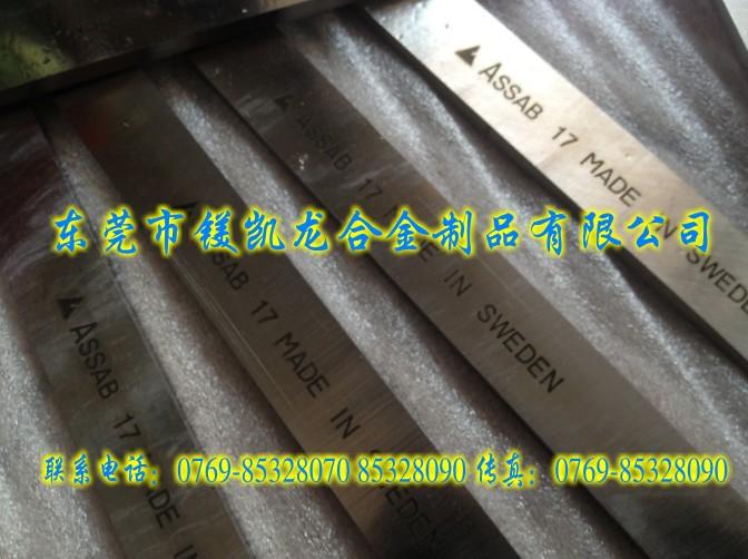 ASSAB17车刀厂家