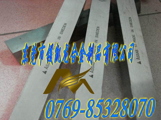 ASP23瑞典粉末高速钢