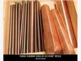 电极用什么料钨铜