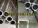 6063铝管