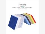 美麗華聚酯纖維吸音板4公斤光面系列新品上市價格優惠中