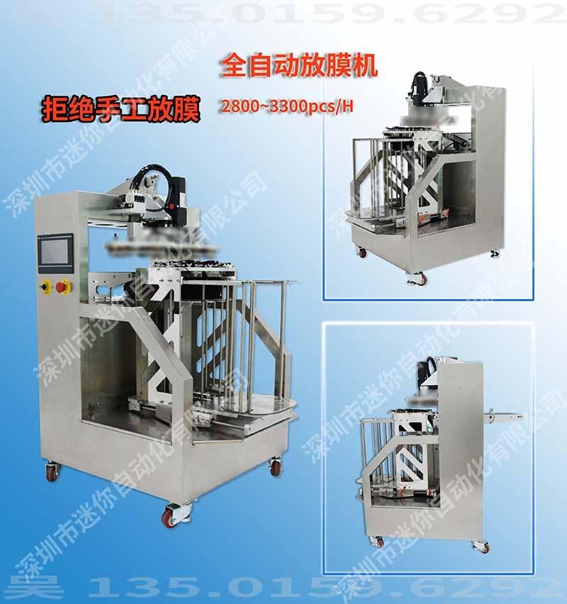 面膜包装机械设备小型立式面膜自动折灌机折灌一体 机折膜灌料封口打码一机完成