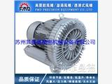 高壓鼓風機旋渦氣泵貝加萊高壓鼓風機供應