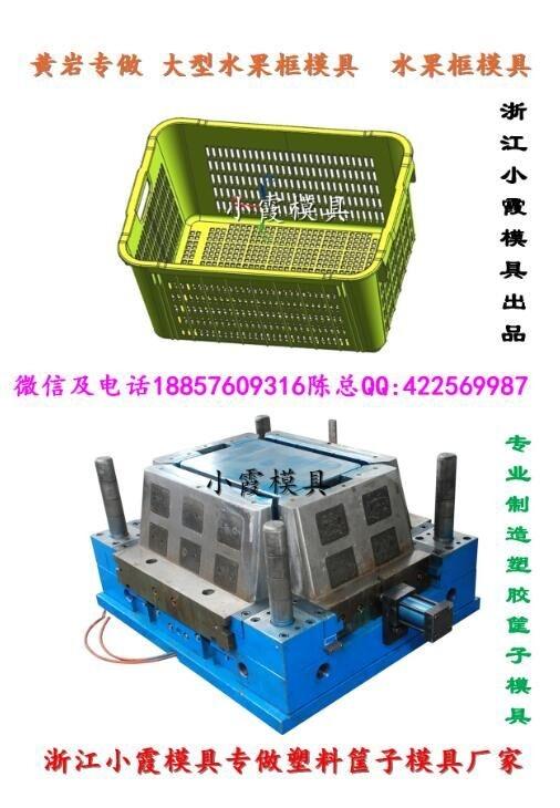 台州化工框模具制造商