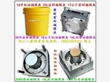 浙江注塑3.5.7.10公斤水桶塑膠模具廠