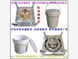 3.5.7.10公斤塑料胶水桶模具今年做的多的厂家