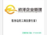 上海公司5000万验资的流程