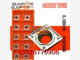 明锐尚方 CCMT09T304/CCMT09T308HQ 替代京瓷TN60双面花纹数控加工钢件专用刀