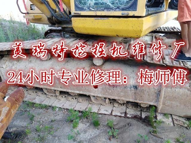 雨城区修挖机厂