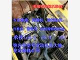 东兴区凯斯挖掘机全车没动作维修咨询站
