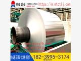 酸奶盖用铝箔基材,酸奶盖膜用铝箔,大型8011-O态铝箔厂家,出口全球,河南明泰铝业