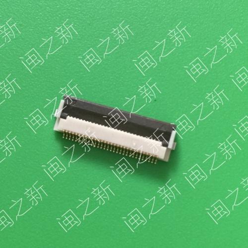 苏州市手机连接器FH12-18S-0.5SV(55)