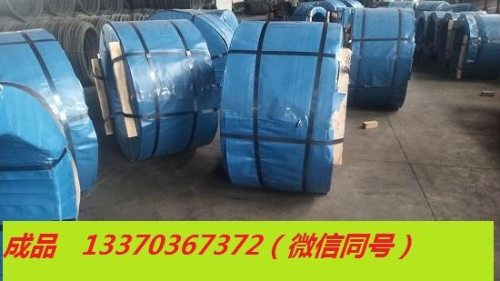 辽宁预应力钢绞线厂家一吨指导价格