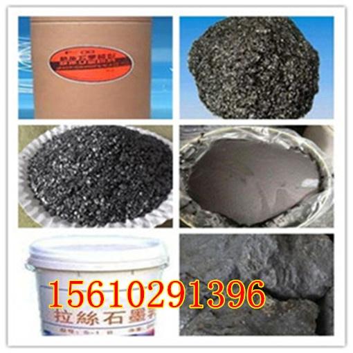 中碳石墨粉厂家|中碳石墨粉价格|中碳石墨粉供货商