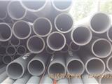 池州无缝钢管酸洗磷化加工