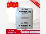 总经销聚乙烯LDPE 茂名石化 2426H 透明级