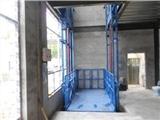 《东台固定货梯》生产厂家
