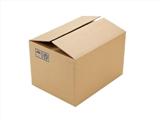 長宏定制專業折疊飛機盒紙箱價格硬道理