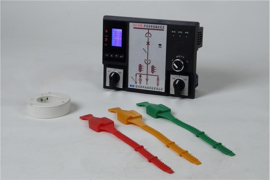 国网南瑞SAI-403K开关柜智能操控装置 测温装置