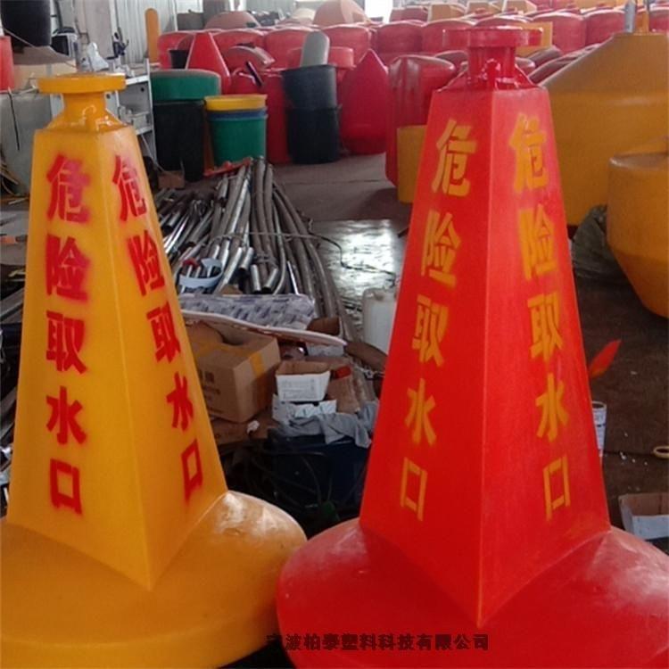 航道码头浮标 渔业禁捕区浮标