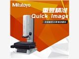 三豐Mitutoyo非接觸2D視像測量機 影像測量儀