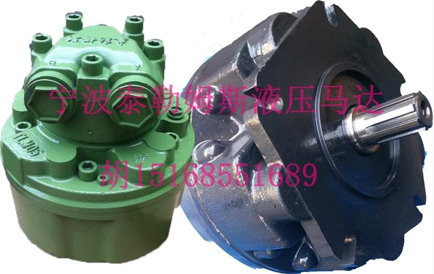 石油机械液压钳液压马达拧扣机马达减速机AKS2-500