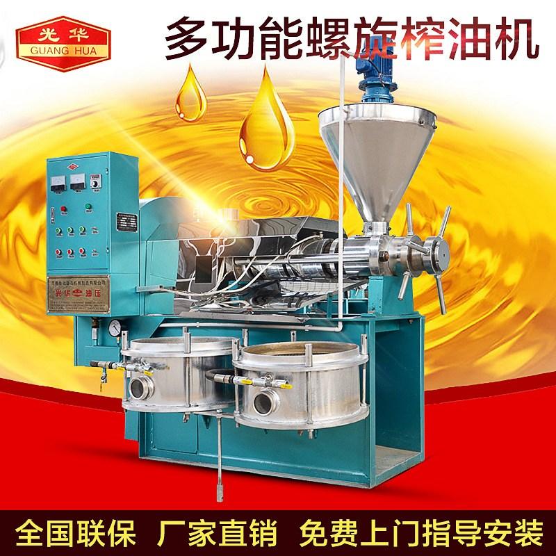 江西峡江县全自动花生榨油机,冷热两用花生榨油机,油坊用多功能榨油机